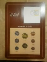 COIN SETS OF ALL NATIONS OMAN 8 COIN 1970 2 BAISA TO 1979 1/2 RIAL 1983 100 BA