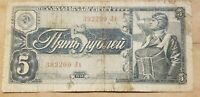 1938 SOVIET UNION 5 RUBLES P 215 RUSSIAN WORLD WAR TWO RELIC WWII NICE
