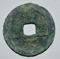 CHINA TANG DYNASTY AN SHI REBELLION REBEL FORCES ISSUED MONE