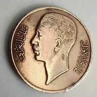 GREAT LOOKING COIN 1 FILS IRAQ KING GHAZI I XF CONDITION 193