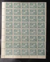 HAWAII 1899: 80 SHEET OF 40- NO GUM,  MANY LY CENTERED STAMPS