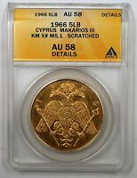 1966 CYPRUS 5LB MAKARIOS III GOLD COIN KM X M5.1 ANACS AU 58 DETAILS SCRATCHED
