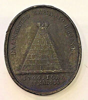 ANTIQUE RUSSIAN MEDAL 1766 YEAR