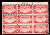SC C22 - 1937 CHINA CLIPPER - PLATE BLOCK OF 9 - MINT NEVER HINGED