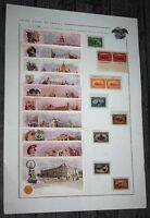 US TRANS MISSISSIPPI EXHIBITION SHEET WITH NH $1 292 & $2 293 CAT $13,350