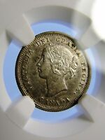 CANADA 1858 5 CENTS SMALL DATE NGC XF45
