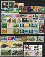 U.S. 1969  1970 -- 2 YEARS OF COMMEMORATIVE STAMP YEAR SETS MNH