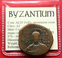 GENUINE BYZANTINE COIN ANONYMOUS AE29 FOLLIS CHRIST PANTOCRATOR 1025AD