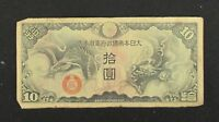 CHINA    10 YEN BANKNOTE P M20  1938  AVF JAPANESE OCCUPATION