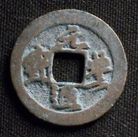 CHINA    NO. SUNG DYNASTY CASH YAN FNG T'UNG PAO  SHN TSUNG 1068 85 AD