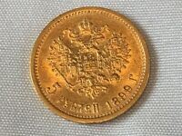 1899 RUSSIA 5 ROUBLES GOLD COIN NICHOLAS II UNCIRCULATED NIC