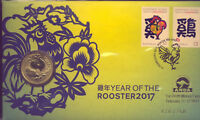 2017 ANDA: YEAR OF THE ROOSTER  LIMITED  PNC      NO  RESERV