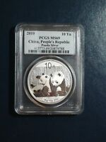 2010 CHINA PANDA 10 YUAN PCGS MS 69 .999 SILVER 1 OZ.10YN CO