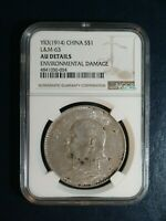 YEAR 3 1914 CHINA SILVER FAT MAN NGC AU L&M 63 $1 COIN START