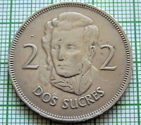 ECUADOR 1973 2 SUCRE PATTERN NOT RELEASED IN CIRCULATION
