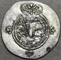 ANCIENT SASSANIAN SILVER HAMMERED COIN. UNCLEAN AND UNIDENTI
