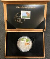 2015 ROYAL CANADIAN MINT BABY ANIMALS WHITE T. DEER $20 .9999 SILVER COIN STAMP
