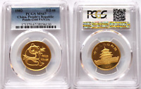 1982 CHINA PEOPLE'S REPUBLIC GOLD PANDA 1/2 OUNCE MEDAL PCGS