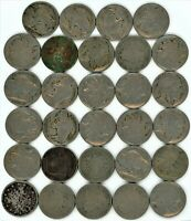 LOT OF 29 V AND BUFFALO NICKELS