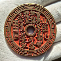 CHINA LARGE CINNABAR COPPER EIGHT DIAGRAMS COIN 53.5MM 41.9G