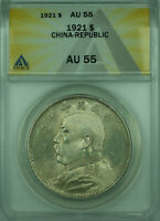 1921 $1 CHINA ANACS AU-55 SILVER $1 FAT MAN DOLLAR LUSTROUS BETTER COIN Y329