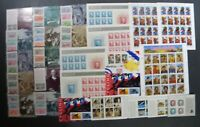 DRBOBSTAMPS US MNH SHEETS POSTAGE COLLECTION  SEE DESCRIPTIO