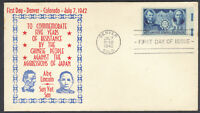 FDC SCOTT NO 906 CHINESE RESISTANCE ISSUE JULY 7 1942 M. SAN