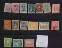 HAWAII  1864 1894. LOT OF 16 STAMP. YT.  80.00