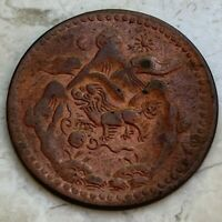 1940S OR 1950S TIBET 5 SHO   CLEANED
