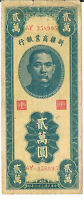 CHINS SINKIANG COMMERCIAL & INDUSTRIAL BANK BANKNOTE 20000 S1774 1947 VG