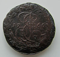 RUSSIA 1766 EM 5 KOPEKS CATHERINE II LARGE COPPER COIN