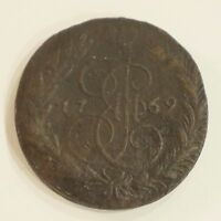 5 KOPEKS 1769 EM RUSSIAN EMPIRE COIN. CIRCULATED AND COPPER.  COIN