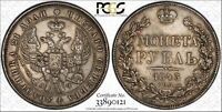 1843 RUSSIA SILVER 1 ROUBLE PCGS XF DETAILS
