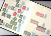 US, WASHINGTONS, COILS, POSTAGE DUES, OFFICIALS, EXCELLENT STAMPS IN A SMALL STO