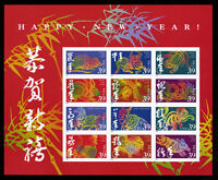 3997 LUNAR NEW YEAR 39C MINT SUPERB-NH SHEET