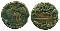 PERSIAN CIVIC COPPER: AE FULUS 1246 1830  ELEPHANT RIDER NICE