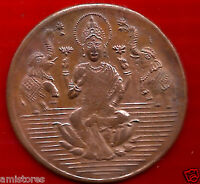 LORD GODDESS LAXMI JI EAST INDIA COMPANY 1616 COPPER TEMPLE TOKEN HALF ANNA