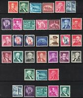 U.S. SCOTT 1030 THROUGH 1053  COILS - LIBERTY ISSUE  1954 - 1968 MNH