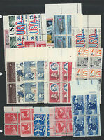 US MINT / NH COLLECTION OF 19 NINETEEN DIFFERENT AIRMAIL PLATE BLOCKS