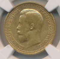 RUSSIA GOLD 7.5 ROUBLE 1897   NGC AU 55