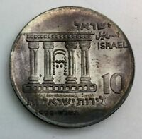 ISRAEL 1968 10 LIROT SILVER COMMEMORATIVE NICE EXAMPLE TONED