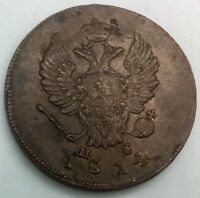 RUSSIA 1814 2 KOPEKS SHARP COIN REMAINING LUSTRE