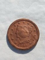 ANTIQUE 1851 US LARGE CENT COIN ERROR COIN?
