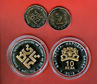 BULGARIA 2   10 LV BULGARIAN PRESIDENCY FOR THE COUNCIL OF EUROPE 2018 UNC3000PC