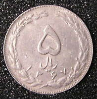 1 COIN FROM IRAN.  5 RIALS.  1988  1367
