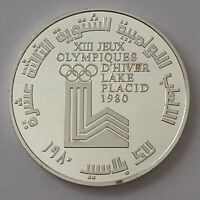 1980 LEBANON 10 LIVRE OLYMPIC WINTER GAMES LAKE PLACID SILVER PROOF COIN BU