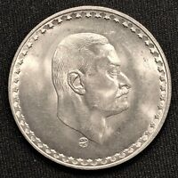 AH1390 1970 EGYPT 1 POUND PRESIDENT NASSER EGYPTIAN SILVER COIN UNCIRCULATED
