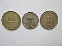 LOT OF  3  ISRAEL 100 PRUTAH