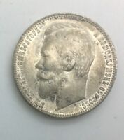 RUSSIA 1899   SILVER  ROUBLE SHARP DETAILS A DECENT COIN