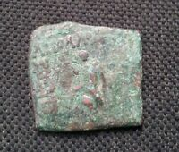 INDO GREEK INDO SCYTHIAN KUSHAN ANCIENT COIN 8.83 GRAMS 24 X 22.6 MM
